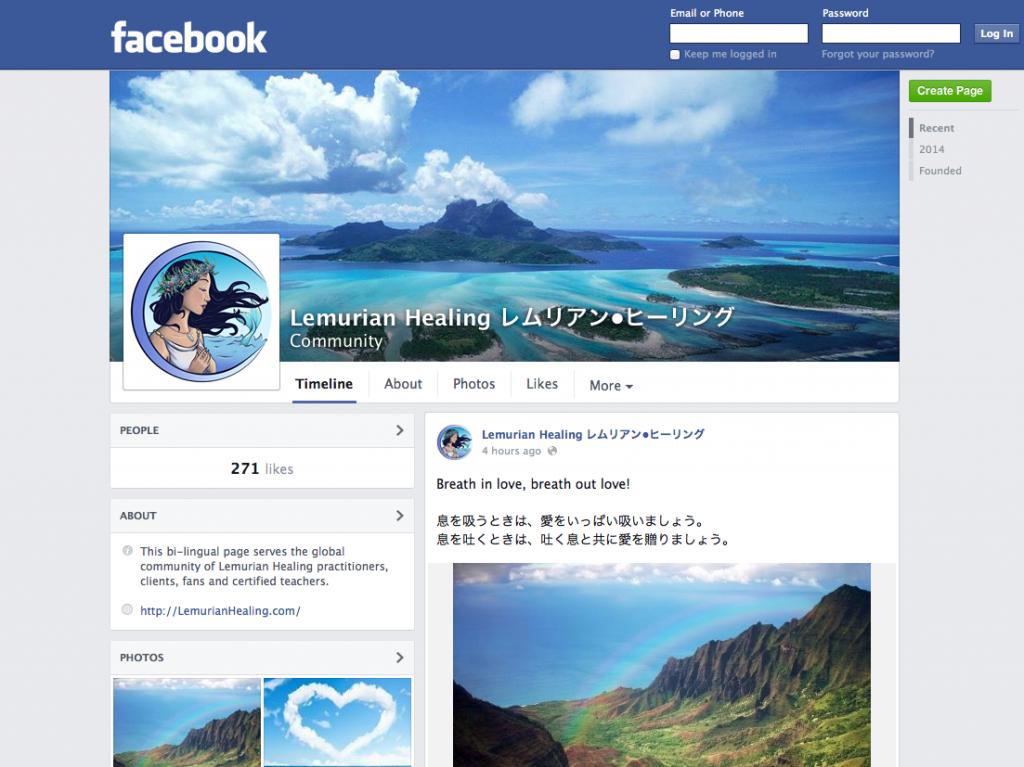 LH Facebook page